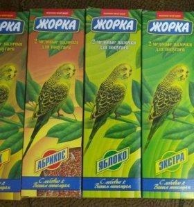 Корм для попугаев (Жорка)