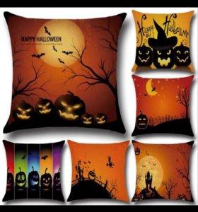 Наволочки на подушки к Хэллоуину декор