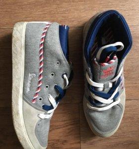 adidas Originals by Vespa