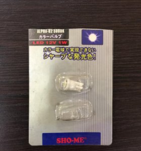Светодиод Sho-me Alpha 02 5000K