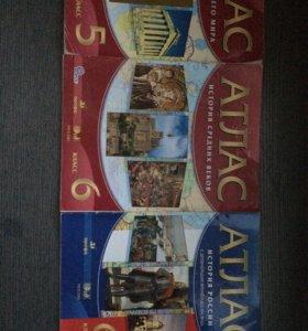 Атласы(История) 5-6 класс