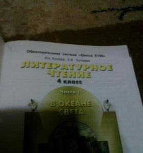 Книга оригинальное издание