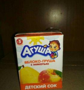 Сок детский Агуша в ассортименте