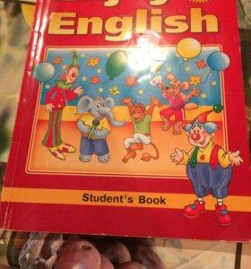 Учебник английского языка 5,3,2