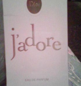 J'Adore Eau de Parfum Парфюмерная вода