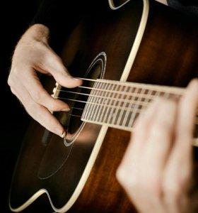 Гитары аккардионы в наличии б/у  разные