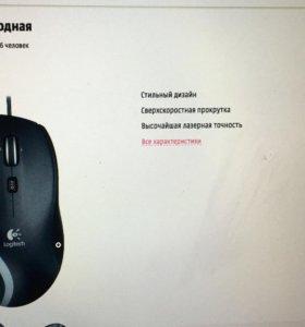 Мышь компьютерная Logitech m500