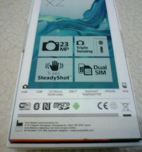 Телефон SONY XPERIA XZ Г8332
