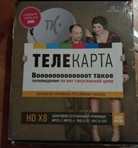 Телекарта HD X8