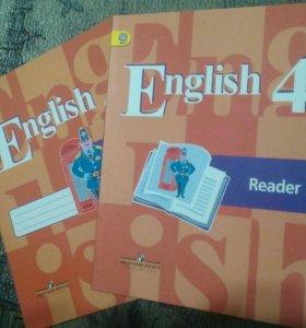 Книга для чтения и рабочая тетрадь по английскому