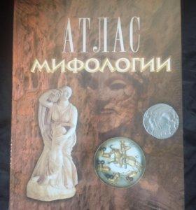 Книга Атлас мифологии новая запечатанная