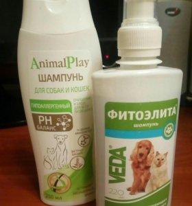 Шампунь для собак и кошек