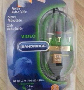 Аудиовидеокомпьютерный кабель (адаптер)