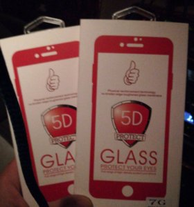 4Dстекло на iPhone 5D