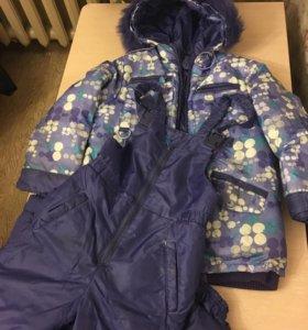 Костюм детский на меховой подкладке зимний