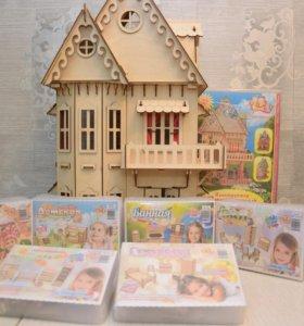 Кукольный домик и 6 комплектов мебели к нему