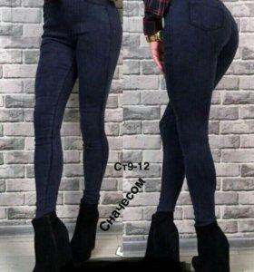 Леггенсы под джинсы тёплые