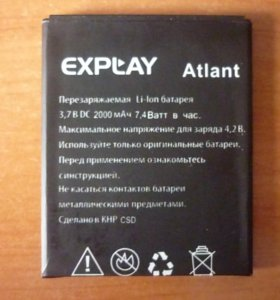 Аккумулятор для Explay