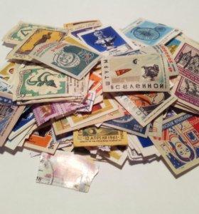 Коллекция спичечных этикеток + марки