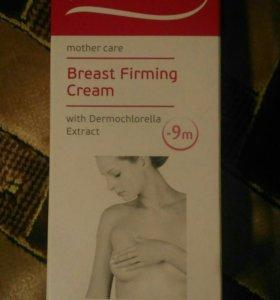 Крема для беременных
