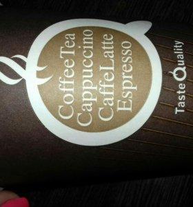 Одноразовые стаканы для кофе 200мл.