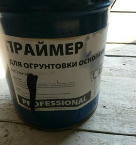 Продам Праймер (грунтовка) для фундамента.