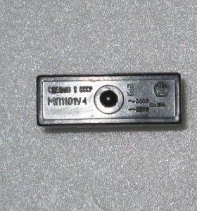 Микропереключатель 380 вольт 10А