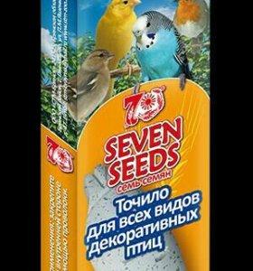 "Точило для всех видов декоративных птиц ""Семь семя"