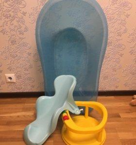 Ванночка , горка, стульчик