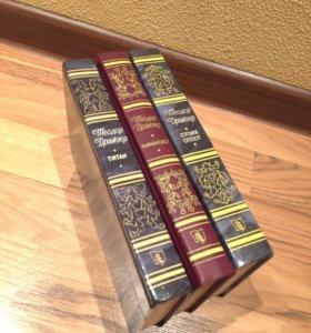 Драйзер три книги
