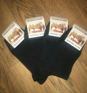 Носки мужские шерстяные размер 43-44