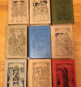 Дюма в девяти книгах(70-е годы)