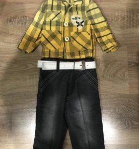 Костюм пиджак и джинсы