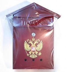 Ящик почтовый Домик №2 с замком (НОВЫЙ)