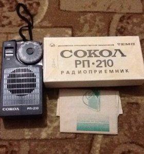 Радиоприемник Сокол , новый .