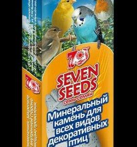 Минеральный камень для всех видов декоративных пти