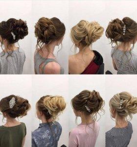 Вечерние,свадебные причёски