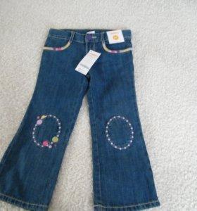 новые джинсы Джимборе