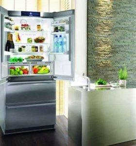 Ремонт холодильников!