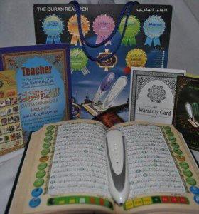 Коран ручка м 10