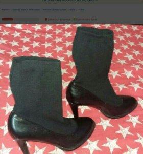 Туфли с чулком новые