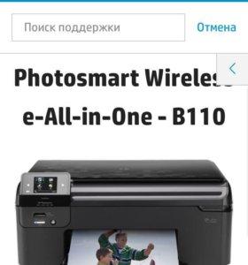 МФУ HP Photosmart Printer B110 series (все в одном