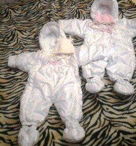Костюм на Девочек Двойняшкам Двойня одежда