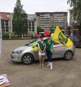 Автошкола Авто Лада Берёзовский