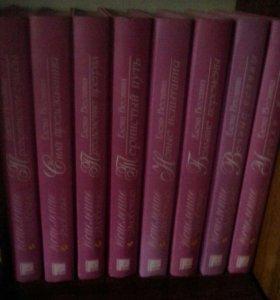 Книги Исцеление любовью