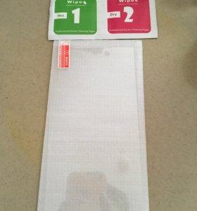 Стекло защитное для Sony z5 (премиум)