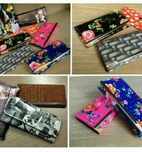 Новый кошелек