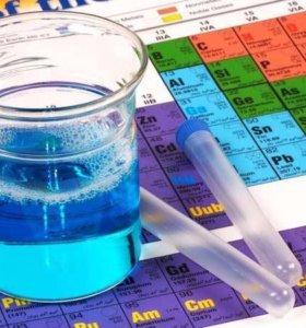 Репетитор по химии (7-8-9 классы)