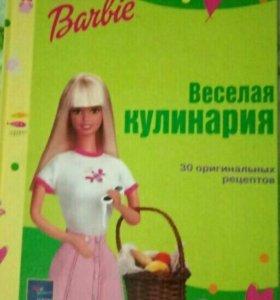 Подарок девочке книга барби