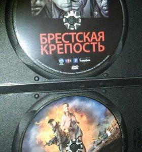 ДВД фильм